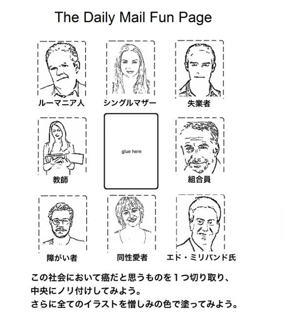 The coalition government colouring and activity bookに関連した画像-03