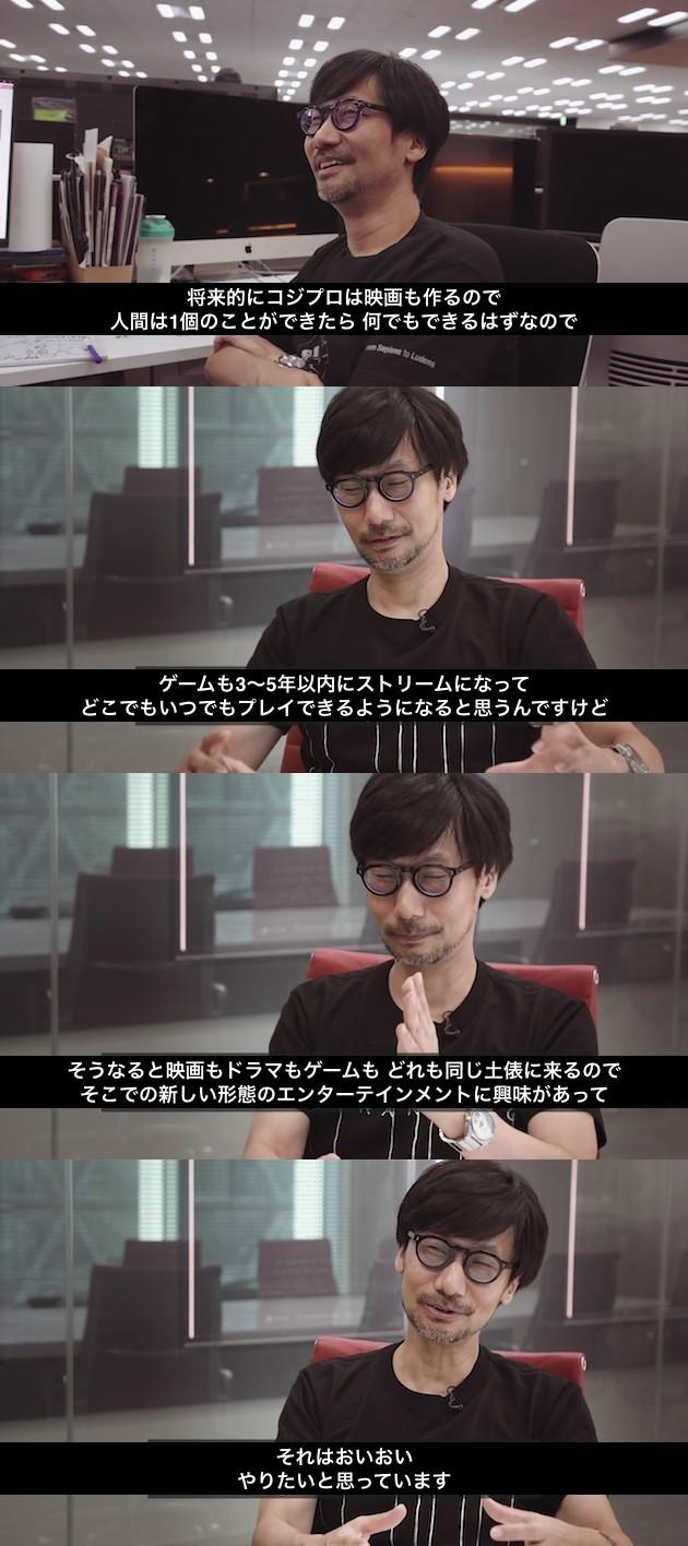 小島秀夫に関連した画像-02