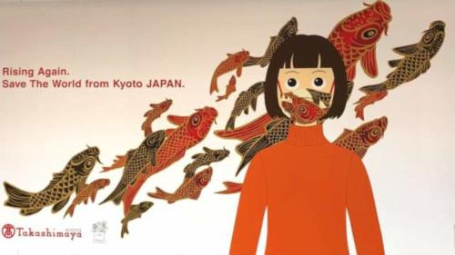 京都 広告 英文に関連した画像-01