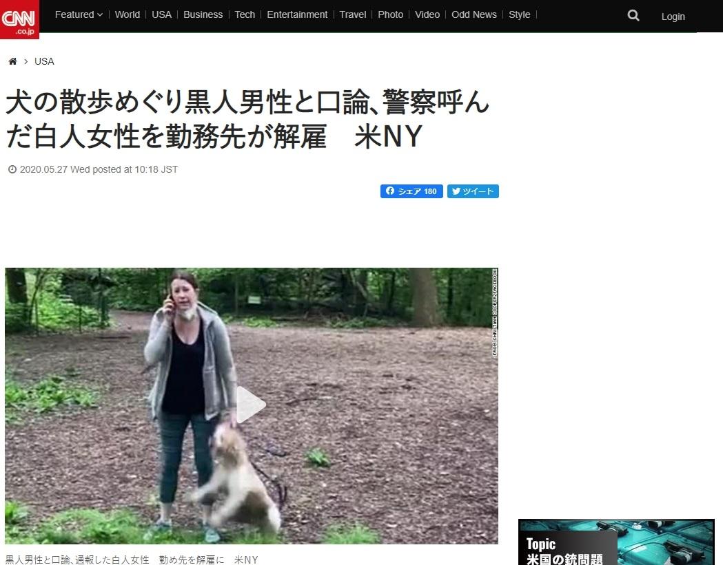 犬 散歩 黒人 白人に関連した画像-02