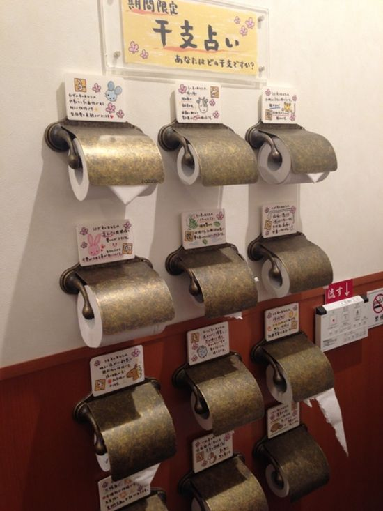 『一蘭』のトイレは、壁一面がトイレットペーパーだらけに関連した画像-04