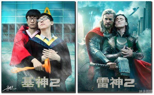 中国名門「山東大学」の卒業写真に関連した画像-02