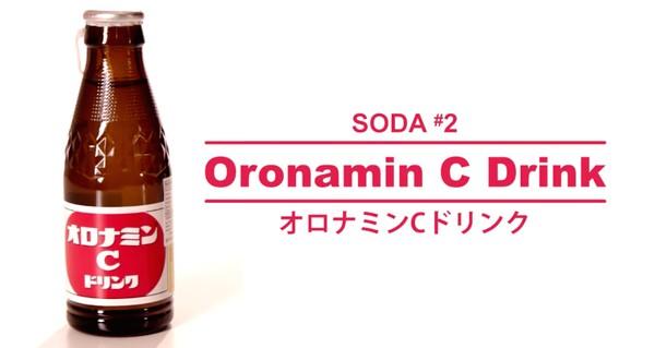 アメリカ人が日本の炭酸飲料を試飲してみたに関連した画像-05