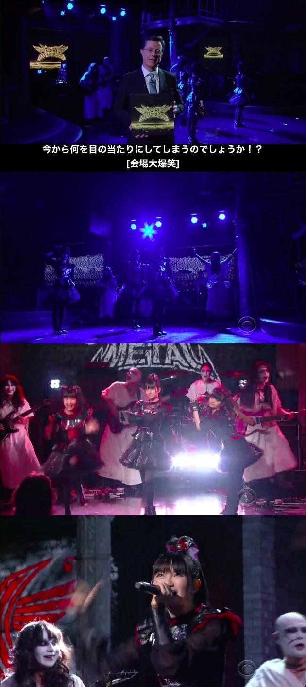 BABYMETALが米人気番組で熱演に関連した画像-02