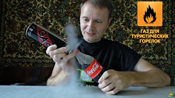 コーラにプロパンガスを混ぜてみたに関連した画像-01
