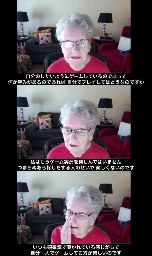スカイリムおばあちゃん シャーリー・カリー ゲーム実況に関連した画像-03