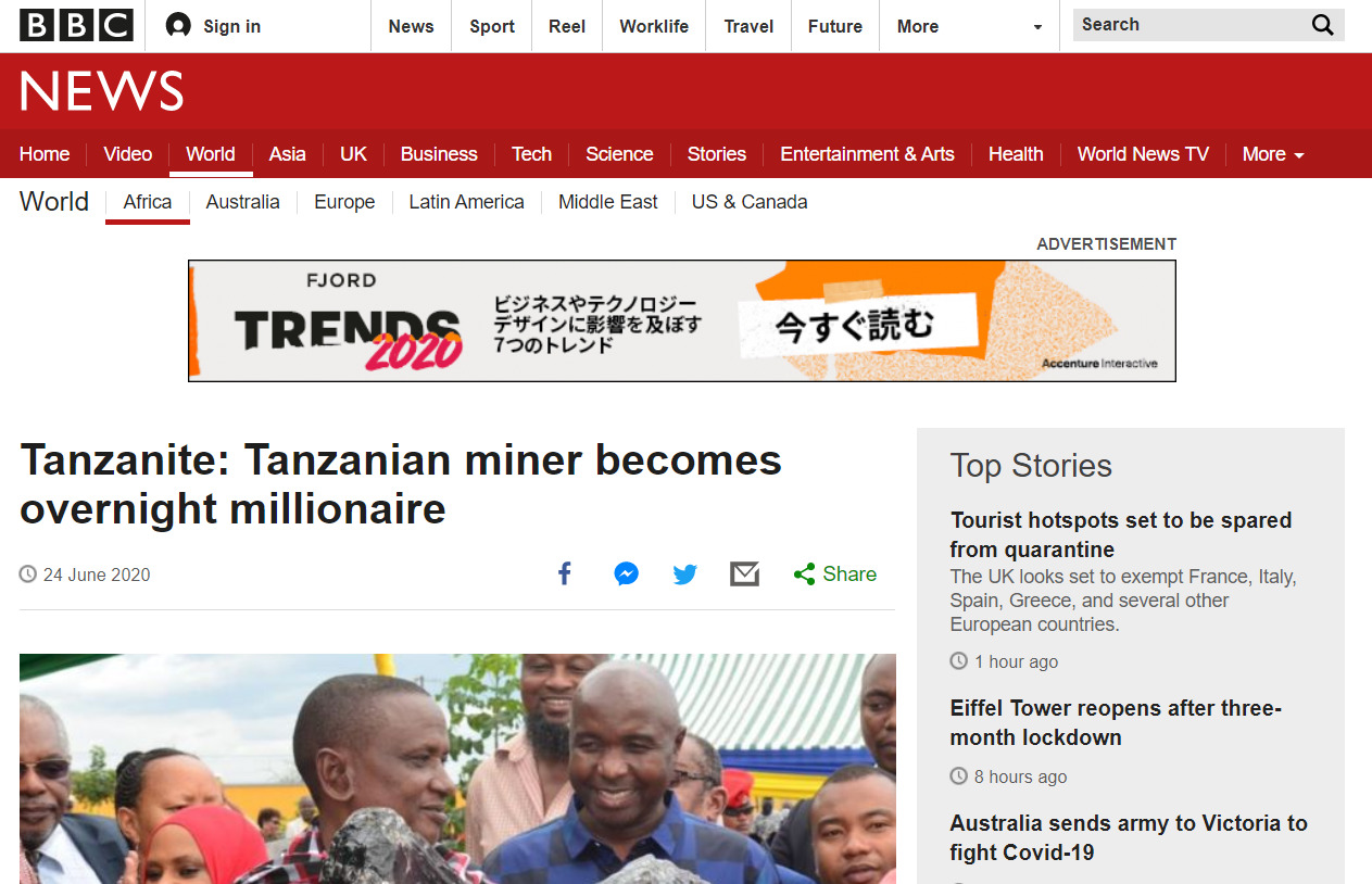 タンザニア タンザナイト原石 億万長者に関連した画像-02