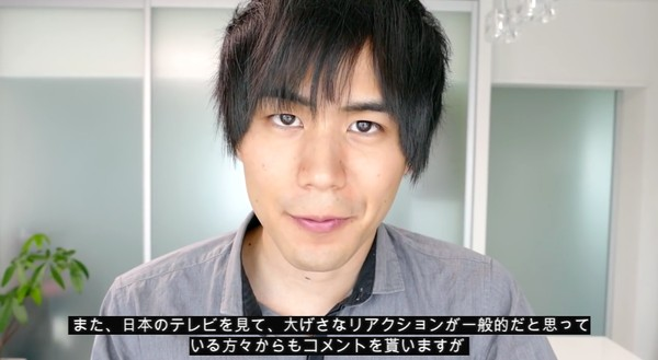 なぜ日本人はロボットみたいに感情がないのか?に関連した画像-03