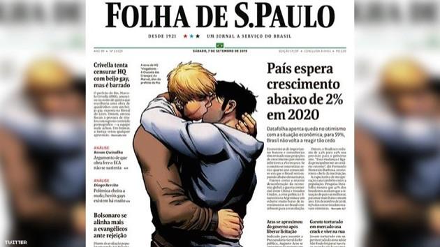 リオデジャネイロ市長が同性愛描写のある漫画を発売禁止にに関連した画像-02