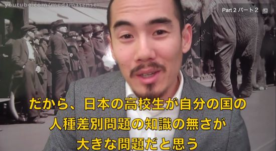 Racism in Japan 日本では人種差別がありますか?に関連した画像-02
