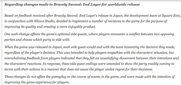『ブレイブリーセカンド』海外版のシナリオ改変は日本人ゲーマーのクレームが原因に関連した画像