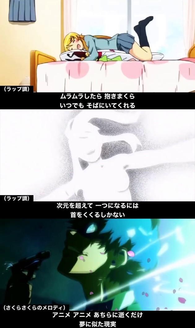 Anime Babesに関連した画像-04