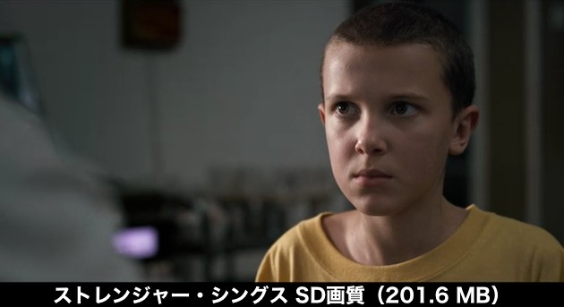Netflixダウンロード機能に関連した画像-09