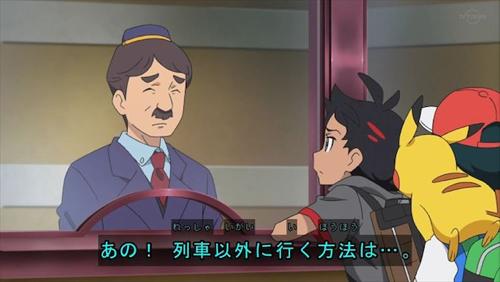 ポケモン ポケットモンスター 規制 ヒトラー