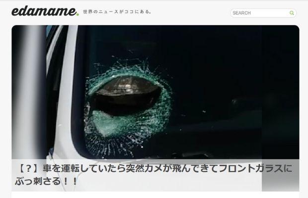 車 運転 フロントガラス カメに関連した画像-02