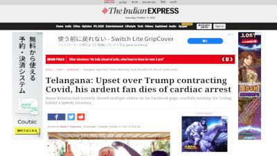インド トランプ大統領 断食 新型 コロナ ブッサ・クリシュナに関連した画像-02