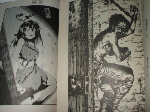 死のワナの地下迷宮に関連した画像-06