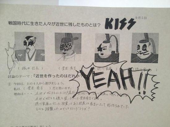 外国人「日本人がまた教科書に落書きしてるぞ」に関連した画像-12