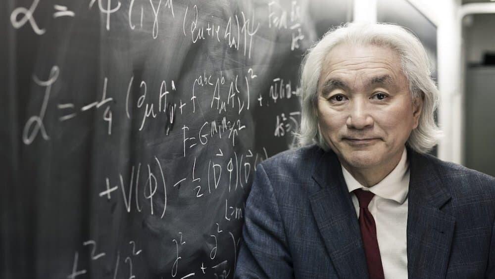 理論物理学者 ミチオ・カク 地球外生命体 エイリアン 宇宙人