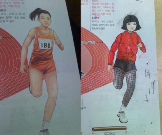 韓国人による教科書の落書きに関連した画像-16