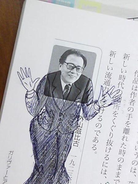 外国人「日本人がまた教科書に落書きしてるぞ」に関連した画像-06