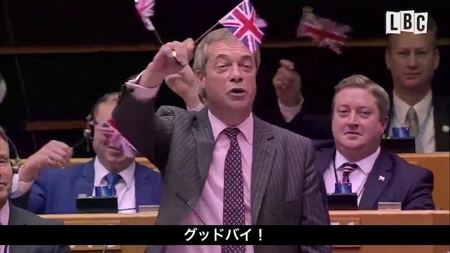 EU離脱に関連した画像-01