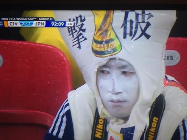 日本人サポーターのコスプレに関連した画像-07