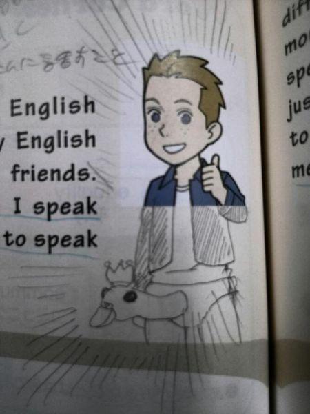 外国人「日本人がまた教科書に落書きしてるぞ」に関連した画像-13