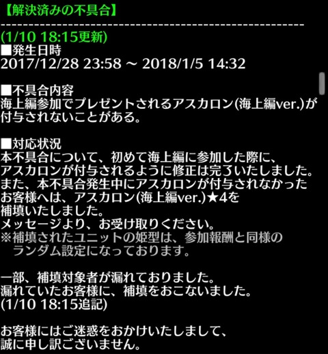 2018-01-11-00-18-35