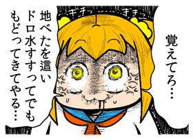 2013_0824saki7
