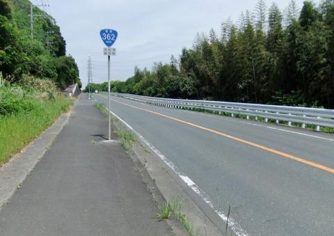 W800Q80_2017-05-07 天浜マラニック西気賀-二俣 056