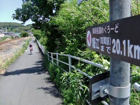 W800Q80_2017-06-03 天浜線マラニック3 057