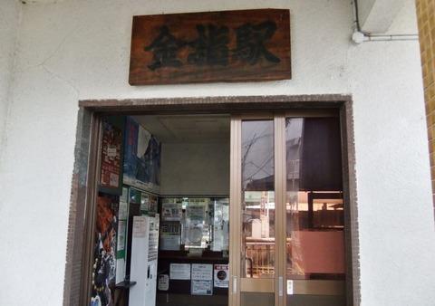 W800Q80_2017-05-07 天浜マラニック西気賀-二俣 047