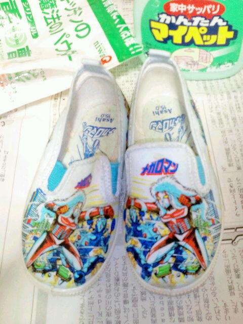 子供靴バカのblog : ビニール靴 ...