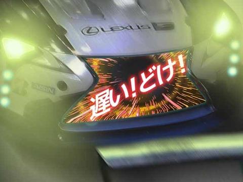 レクサス・ディスプレイグリル・拡大4