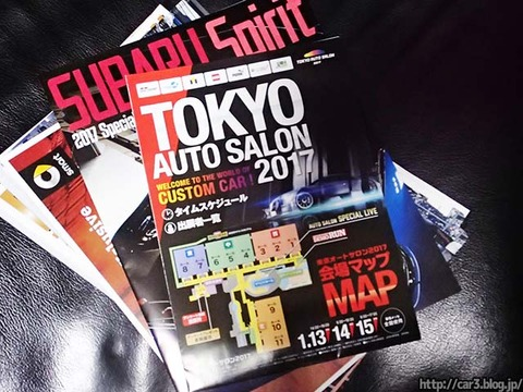 東京オートサロン2017_10