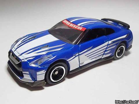 ドリームトミカドライブヘッド機動救急警察専用車日産GT-R警察Ver_02