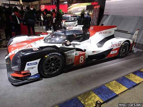 TOYOTA_GAZOO_Racing_TS050 HYBRID_ル・マン優勝車_11