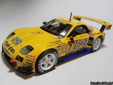TAMIYA_COLLECTER'S_CLUB_MAZDA_RX-7_03