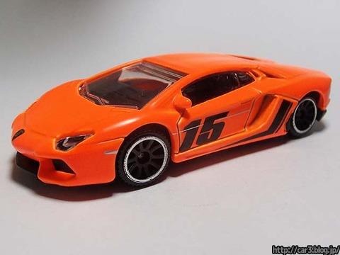 majorette_Lamborghini_Aventador_01