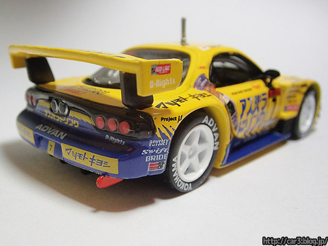 TAMIYA_COLLECTER'S_CLUB_MAZDA_RX-7_04