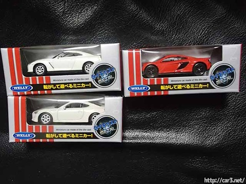 WELLY_GT-Rトヨタ86マクラーレン