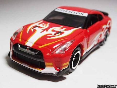 ドリームトミカドライブヘッド機動救急警察専用車日産GT-R消防Ver_10