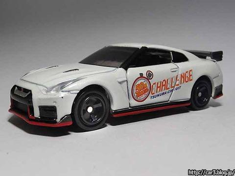 TSUTAYA限定特装版CARトップ50周年記念日産GT-R_NISMOトミカ_01