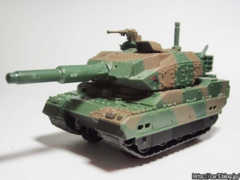 海洋堂WORLD_TANK_MUSEM陸上自衛隊編2_10式戦車_01
