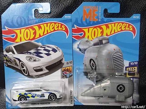 Hotwheels_ホットウィールがヤマダ電機販売