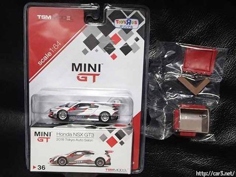 MINI GTのホンダNSX GT3とスバル・サンバー屋台コレ_01