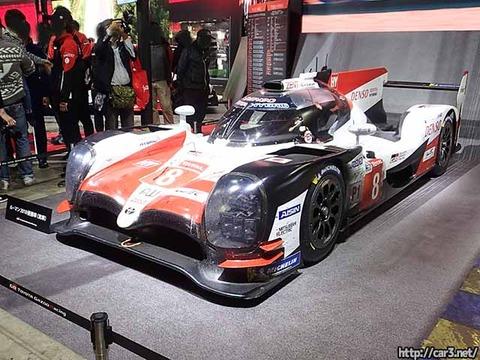 TOYOTA_GAZOO_Racing_TS050 HYBRID_ル・マン優勝車_01