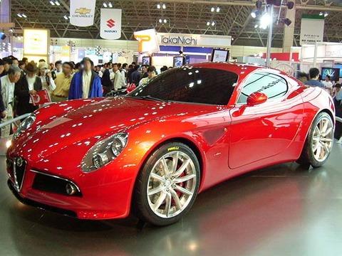 2003東京モーターショーアルファロメオ1