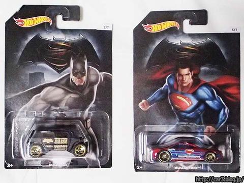 バットマン vs スーパーマン ジャスティスの誕生_03